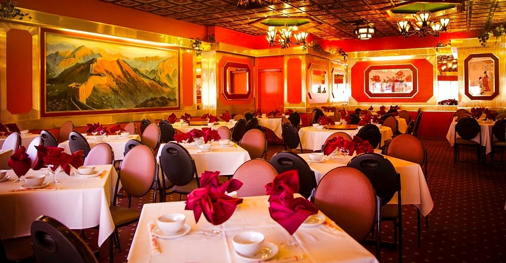 Chinese-Restaurant-Strathfield